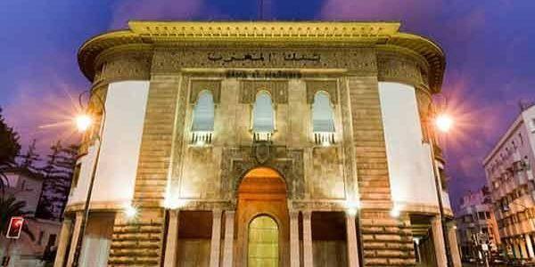 والي بنك المغرب غادي يبدا يتساءل فالبرلمان