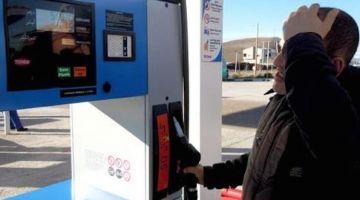 جهة إنقاذ المصفاة المغربية: الحكومة خصها تحبس تحرير أسعار البترول