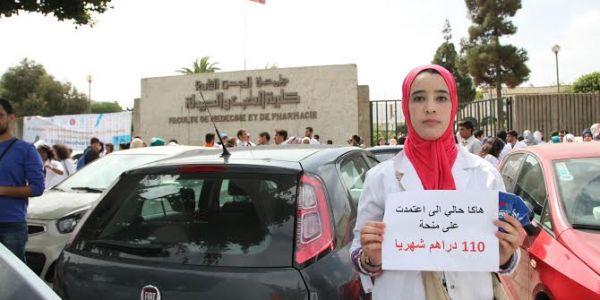 موالين لكلينيكات خارجين يحتجو قدام الهيئة الوطنية ديال الأطباء