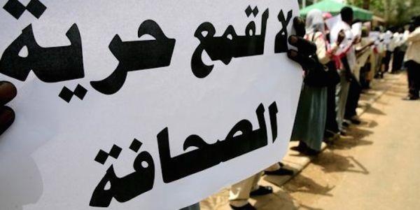 أزيد من مائة صحافي وصحافية يتضامنون مع هاجر الريسوني..واستعدادات للاحتجاج أمام المحكمة