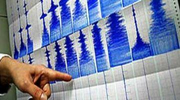 زلزال فوارزازات قوتو 3.6
