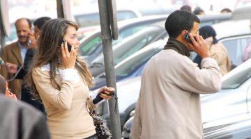 مسوؤل ف وزارة المالية: عملية خوصصة اتصالات المغرب ماعندهاش تأثير على حكامة الشركة