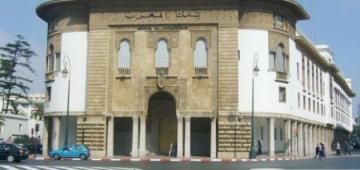 بنك المغرب: الاقتصاد الوطني غادي يعرف انكماش ب6,3 فالمائة وف 2021 غادي يرتفع الناتج الداخلي ب 4,7 فالمائة
