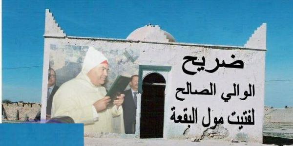 فضيحة عقارات «خدام الدولة». المغرب يخسر 15 مليار درهم جراء الريع
