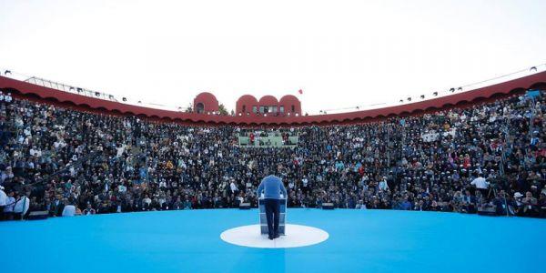 """القضية الأمازيغية خرجات """"أزافوروم"""" عشية الاقتراع: ترشيح أخنوش فأكادير فال خير على المدينة"""