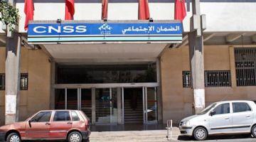 """""""السينيسيس"""" خصصات تعويضات للفاعلين فقطاع الصناعات الثقافية والإبداعية"""