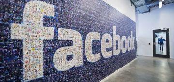 تقارير: كيحققو مع فيسبوك بسباب العنصرية فالتوظيف والترقيات