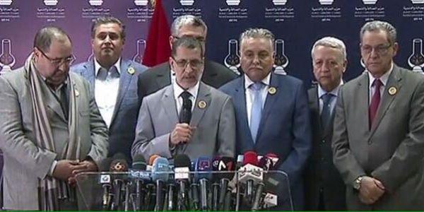 """خاص: أزمة """"رفع الدعم العمومي للأحزاب"""" هي سبب تأجيل لقاء الاغلبية"""