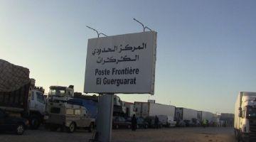 اسبانيا بغات معبر جديد بين المغرب وموريتانيا