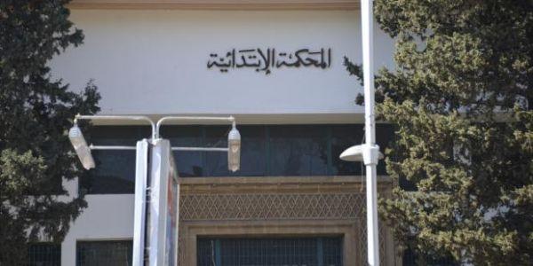 فاس.. الحبس النافذ لـ طبيبة حاولات تفبرك شكاية وهمية ضد منعش عقاري