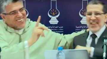 """مريدة أستاذ القانون الدستوري لـ""""كَود"""": ها علاش النقاش حول استقالة الرميد سابقة فالمغرب وراه ماعندها علاقة بالتضامن الحكومي"""