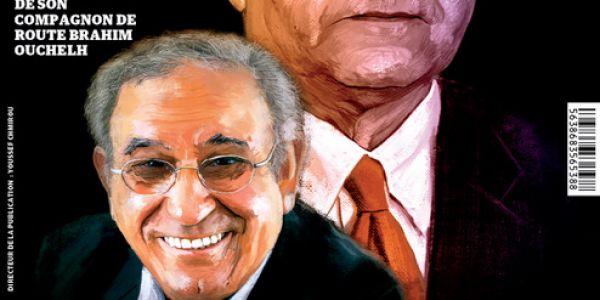 عبد الرحمان اليوسفي… قدر مغربي. وحين خاطب الوطنيون المغاربة الشعب الأمريكي. وأضواء على الهلال الأسود