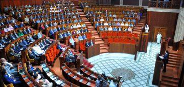 رسميا..البرلمان صوت على فرنسة التعليم بالأغلبية: ها 4 اللي رفضو 2 بي جي دي 2 اليسار الموحد