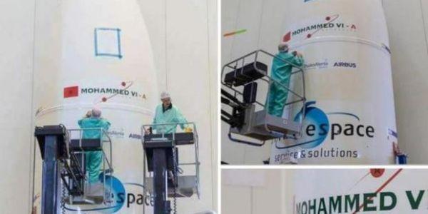 المغرب غادي يطلق قمر صناعي عسكري ثاني : هاالتكلفة ديالو و مجال استعماله