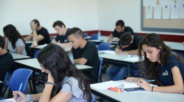 وزارة التربية الوطنية نشرات الأطر المرجعية لمواضيع امتحانات الباك