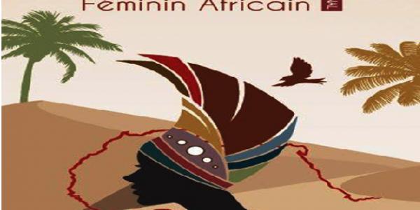 السياسة بالثقافة. العيون عاصمة للإبداع والريادة النسوية في إفريقيا بحضور جنوب إفريقي