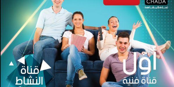 إطلاق أول قناة فنية بالمغرب