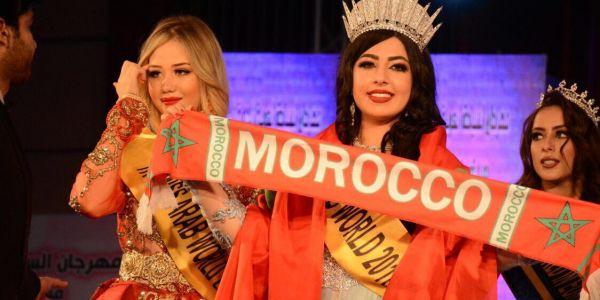 بالصور. ملكة جمال المغرب ربحات لقب جميلة عريبان