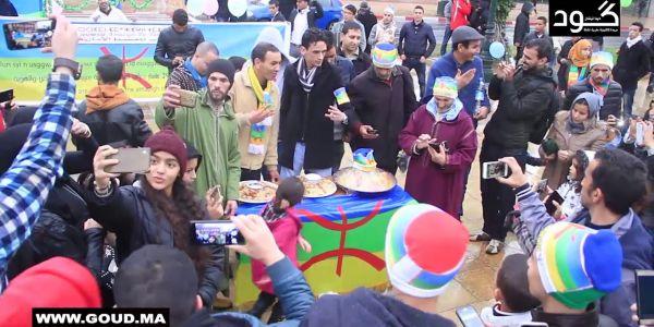 مطالب بإقرار السنة للأمازيغية عيد وعطلة رسمية. جمعية أمازيغية: هذا العيد الوحيد اللي ما عندو لا طابع ديني ولا رسمي وهو احتفاء بالأرض المغربية