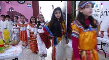 حول الأمازيغية ورموز الدولة، نقط على الحروف