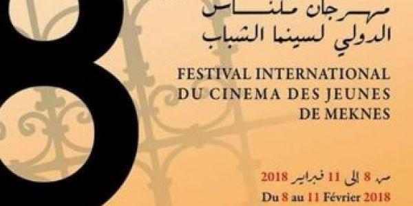 مكناس غادي تحتاضن الدورة الثامنة لمهرجان مكناس الدولي لسينما الشباب من 8 إلى 11 فبراير