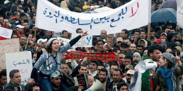 """""""20 فبراير"""" رجعات للاحتجاج في الذكرى السابعة ديالها، وكتطالب بالحرية والكرامة والعدالة الاجتماعية"""