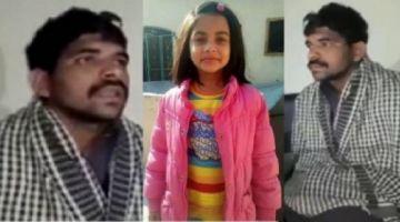 الاعدام للباكستاني لي غتاصب وقتل الطفلة زينب لي ناضت عليها ضجة عالمية
