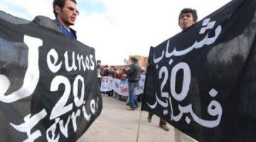 عاجل. ايقاف خمسة ناشطين فحراك الريف بالناظور بسباب ذكرى عشرين فبراير
