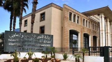 فضيحة تحرش جنسي تهز جمعية الاعمال الاجتماعية لوزارة الخارجية