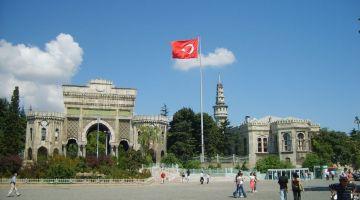 أردوغان فتح الجامعات ديالو فابور للطلبة العرب مع المنح ومتيازات أخرى