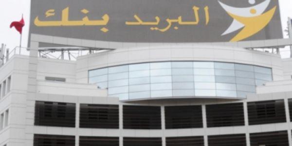 شاعلة فالبريد بنك ففگيگ: مسؤول حرم الموظفين من منحة المردودية وجاهوم استفسارات على حمل الشارة خلال الاحتجاج