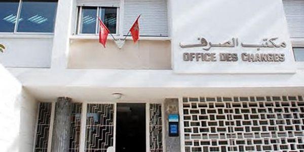 كلشي نازل مع بنعرفة. مكتب الصرف: الاستثمارات الخارجية المباشرة طاحت ب 24 في المائة نهاية مارس 2018