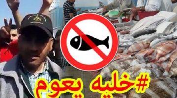 """المضاربون يهددون بانفجار المغرب اجتماعيا فرمضان. غليان فمدن على غلا الحوت و""""فيسبوكيون"""" يشهرون سلاح المقاطعة وحكومة العثماني لي تعهدات تحمي المستهلك باعتو فبدية شهر الصيام"""