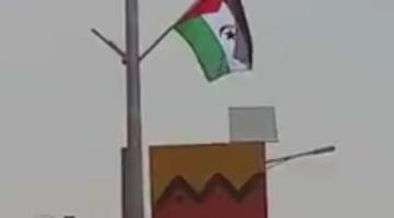 حَكْ انْحَاسْ. موريتانيا دارت أعلام البوليساريو قرب مقرات شركات مغربية