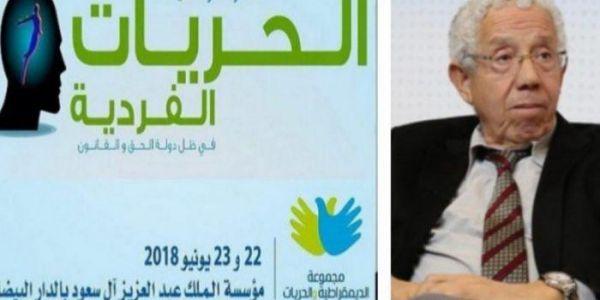 منع ندوة عيوش.. الناطق الرسمي باسم الحكومة: لي تعرض لشي ضرر يمشي للقضاء