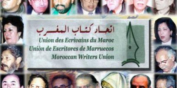 تقرير للمفتشية العامة للمالية : اتحاد كتاب المغرب خاص يخلص الدين ديالو لوزارة الثقافة