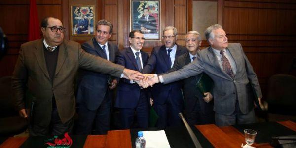 أول اجتماع للأغلبية بعد الجمود ف عهد بنعرفة