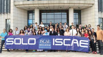مولاي حفيظ للمعهد العالي للتجارة: رجعو للطلبة رسوم التسجيل