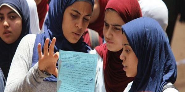 طالبة مصرية صفاتها لماماها حقاش نتاقدات نتيجتها الدراسية