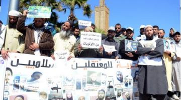 عفو عن معتقلين إسلاميين فالعيد لكبير