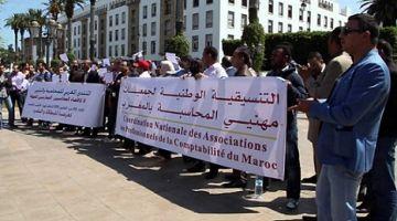 المحاسبون المغاربة غادي يديرو اعتصام  ف كازا بسبب امتحان فرضاتو الحكومة