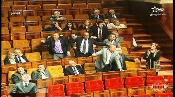 وا لعجب لعجاب: جلسة ف البرلمان تدارت لمهاجمة الدارجة.. كاع الاحزاب اعتبراتها تهديد للهوية المغربية