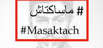 المغاربة ديما مجهدين فالفهامات الخاوية والتخوار… آخر تخويرة هي هاد الهشطاگ #ماسكتاش لي مدورين فتويتر لمنع اغاني لمجرد