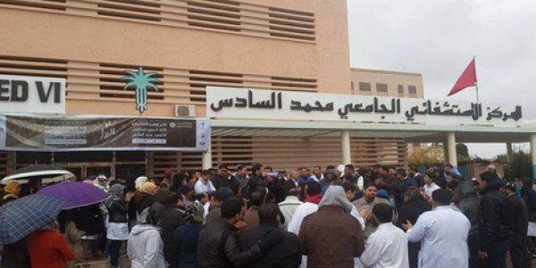 أطباء فمراكش غادي يحتجو الخميس في الشارع بسباب تفشي السل وكيطالبو مجلس جطو يتدخل