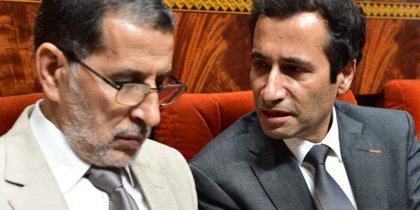 وكالة أمريكية: المغرب غادي ياخد قرض عاود يقدر بمليار دولار