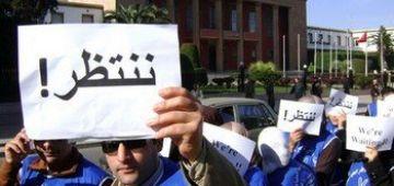 كورونا.. معدل البطالة فالمغرب غادي يرتافع بـ14,8 فالمائة