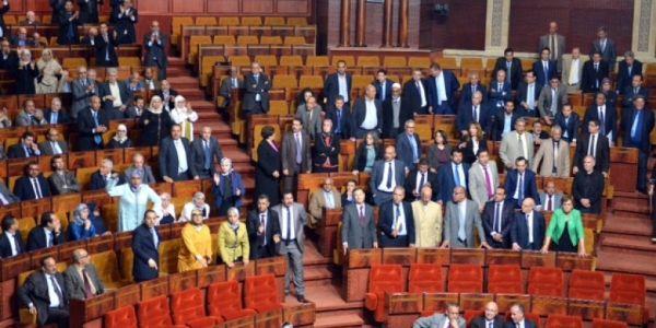 البرلمان صادق على مشاريع قوانين جديدة