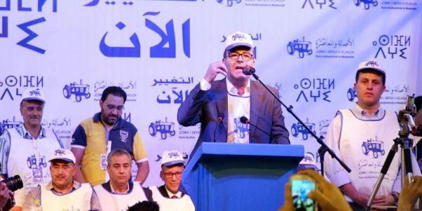 """أزمة البام.. جدل """"أمين عام بدون وصل قانوني"""" وعدم تطبيق الداخلية للمادة 62 من قانون الأحزاب"""