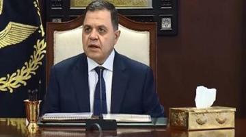 مغربية كتهدد الصالح العام للمصريين