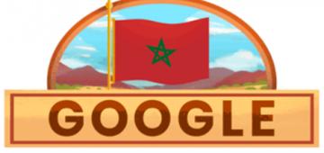 """موقع """"گوگل"""" محتافل بذكرى استقلال المغرب – صورة"""